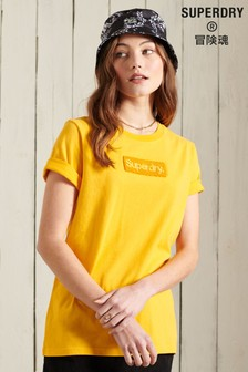 Superdry Yellow Core Logo Workwear T-Shirt