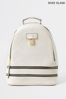 River Island Cream Padlock Embossed Backpack