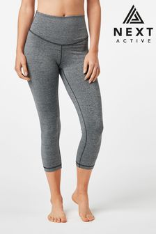 Grey High Waisted Cropped Sculpting Leggings