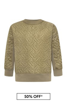 Boys Beige Cotton Sweater