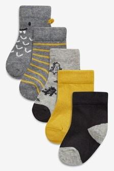 Grey 5 Pack Dinosaur Socks (Younger)