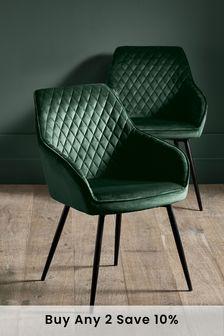 Opulent Velvet Bottle Green Set of 2 Hamilton Arm Dining Chairs With Black Legs