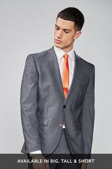 Men's suits | Next Turkey