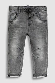 Grey  Jersey Denim Jogger Jeans (3mths-7yrs)