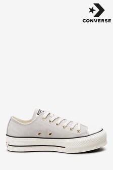 Für Damen, Schuhe, Converse, Sportschuhe, Grau | Next