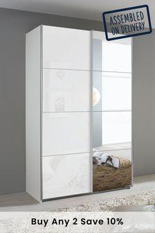 White Mirror Courtney 1.36 Sliding Wardrobe By Rauch