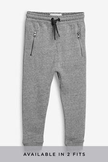 Grey Tapered Leg Drop Crotch Zippy Cuffed Joggers (3-16yrs)
