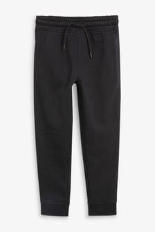 Black Basic Slim Fit Joggers (3-17yrs)