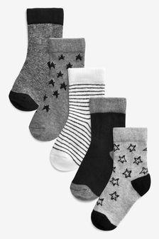 Monochrome 5 Pack Star Socks (Younger)