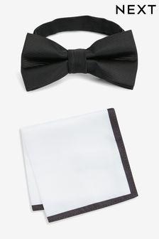 Black/White Bow Tie And Pocket Square Set