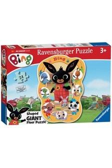 Ravensburger Bing Bunny, 24pc Giant Floor Jigsaw Puzzle