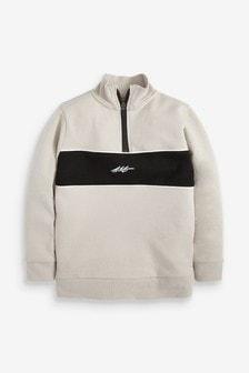 Stone Lightweight Half Zip Colour Block Sweater (3-16yrs)