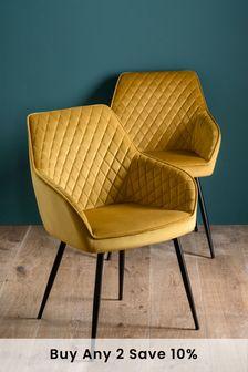 Opulent Velvet Ochre Set of 2 Hamilton Arm Dining Chairs With Black Legs