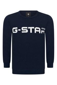 Boys Navy Cotton Sweatshirt