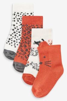 Rust/Ecru 4 Pack Character Socks (Younger)
