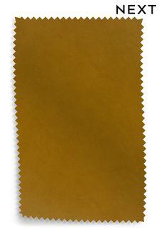 Mustard Plush Velvet Fabric By The Roll