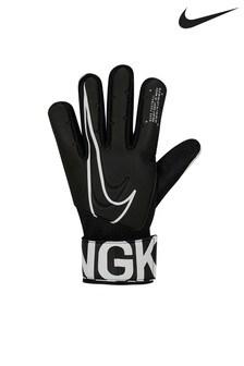 Nike Black Goal Keeper Gloves