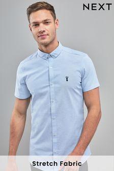 Light Blue Skinny Fit Short Sleeve Stretch Oxford Shirt
