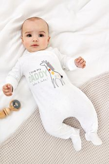 Daddy Giraffe Single Sleepsuit (0-18mths)