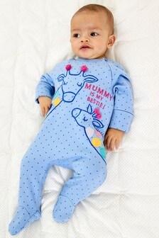 Mummy Giraffe Single Sleepsuit (0mths-2yrs)