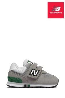 New Balance | Next Nederland