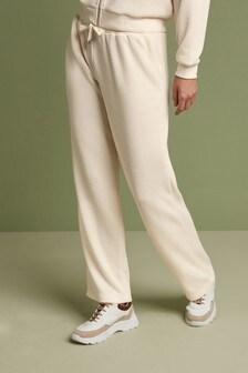 Cream Rib Wide Leg Trousers