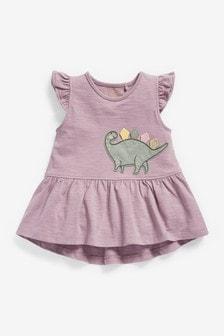 Purple Dinosaur Organic Cotton Vest (3mths-7yrs)