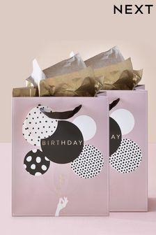 Set of 2 Balloon Gift Bags