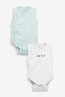 Mint/Grey Slogan 2 Pack Wrap Vests (0mths-3yrs)
