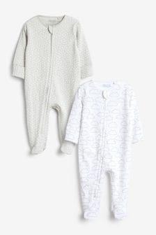 Grey Cloud 2 Pack Zip Sleepsuits (0-2yrs)