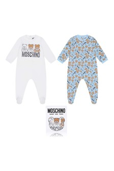 Boys Blue Cotton Babygrow Gift Set
