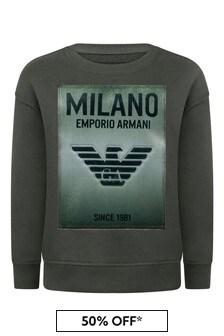 الأولاد الأخضر القطن ميلانو شعار سترة