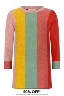 فستان منسوج مقلم ألوان متعددة معدني بناتي