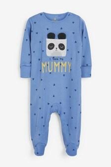 Blue I Love My Mummy Panda Sleepsuit (0mths-2yrs)