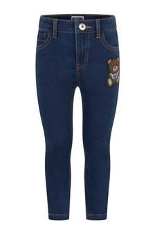 Kids Navy Teddy Trousers