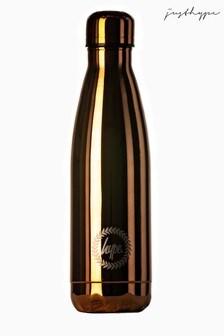 Hype. Bronze Metal Reusable Bottle