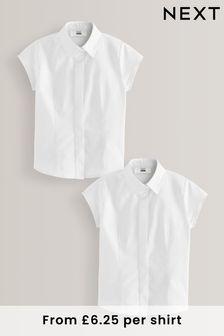 White 2 Pack Short Sleeve Premium Shirts (3-17yrs)