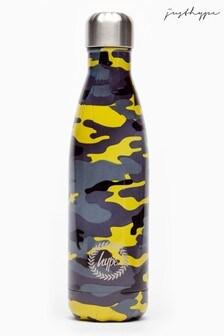 Hype. Gold Camo Metal Reusable Bottle