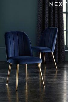 Opulent Velvet Dark Navy Set of 2 Stella Dining Chairs With Gold Finish Legs