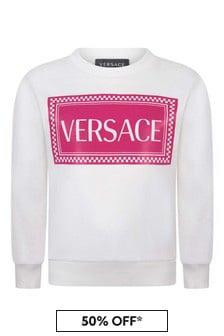 Boys White Cotton Logo Sweater