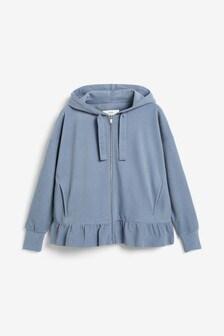 Blue Supersoft Fleece Zip Through Top