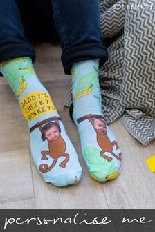 Personalised Monkey Photo Socks by Solesmith