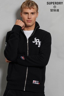 Superdry City College Classic Track Top