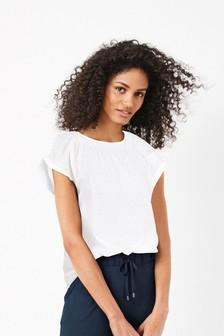 White Cap Sleeve Textured Top