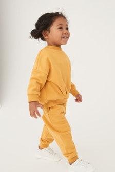Ochre Set Organic Cotton Blend Soft Touch Jersey (3mths-7yrs)