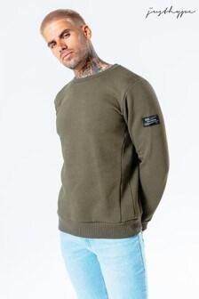Hype. Mens Khaki Insignia Crew Neck Sweater
