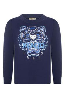 Navy Boys Navy Blue Cotton Tiger Sweater