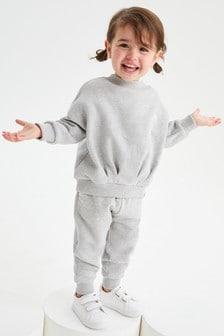 Grey Set Organic Cotton Blend Soft Touch Jersey (3mths-7yrs)