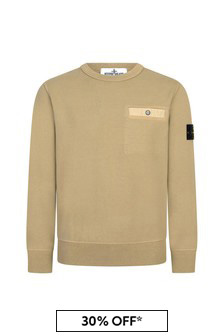 Boys Beige Cotton Sweat Top