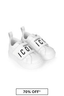 حذاء رياضي ولادي أبيض